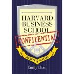 【预订】Harvard Business School Confidential: Secrets of Succes