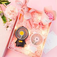 【家装节 夏季狂欢】生日礼物女送女友朋友闺蜜情侣实用小创意惊喜一对纪念的走心特别
