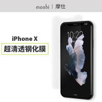 Moshi摩仕苹果iPhone X钢化膜手机保护膜透明钢化玻璃膜新款前膜