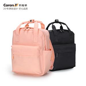 卡拉羊双肩包男女休闲运动亲子手提包旅行双肩背包13寸防盗电脑包 CX6091