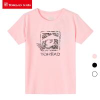 探路者童装 2020春夏新品户外快干舒爽女童儿童短袖T恤QAJI84082