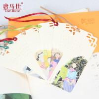 中国风特色礼品工艺品唐马仕东方情韵卡片书签出国外事小礼品送老外送老师送同学
