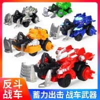 奥迪双钻四驱车 零速争霸超次元四驱车特化系列 儿童轨道车玩具套装 噬魂巨刃