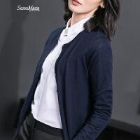 2018新款春装韩版百搭休闲圆领修身显瘦纯羊毛针织开衫