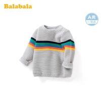 【11.21超品 5折价:69.5】巴拉巴拉婴儿毛衣男童针织线衫宝宝套头上衣男2019新款彩色线衣厚