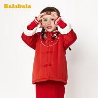 【7折价:181.93】巴拉巴拉童装女童棉衣2020新款春季儿童棉服小童宝宝棉袄红色外套