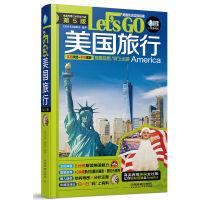 美国旅行Let's Go(第5版)