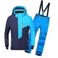 滑雪服男款 透气滑雪套装衣裤双板单板