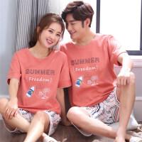 情侣睡衣短袖夏季纯棉薄款女款夏天韩版可爱男士全棉质家居服套装