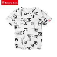 【折后价:85元】探路者童装 2020春夏新品户外弹力针织男童短袖T恤QAJI83022