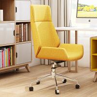 电脑椅子家用 转椅 同款办公椅现代简约老板书房工作这椅子 黄色 (图片款式) 铝合金脚