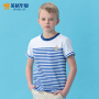 【每满100减50】英格里奥童装夏装男童短袖T恤儿童T恤圆领T恤衫LLB9516