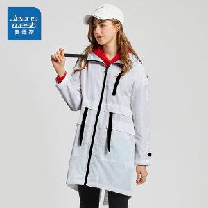 [秋装迎新限时购:121.6元,仅限8.21-26]真维斯女装 春秋装 时尚简洁舒适连帽风衣外套