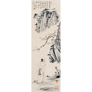 张大千款 附出版《高士图》 纸本立轴