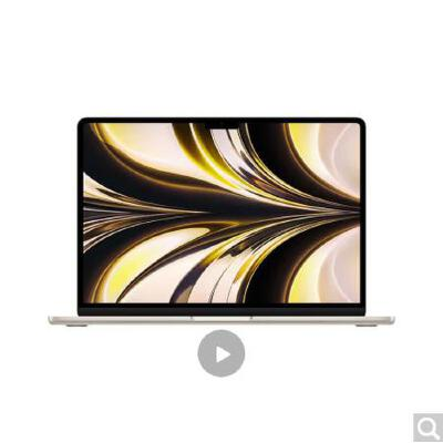 Apple苹果MacBookProMPXQ2CH/A13.3英寸笔记本电脑2017年新款Corei58G128G深空灰色官方标配价格_品牌_图片_评论-某当网