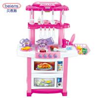 【当当自营】贝恩施儿童大号灯光过家家厨房餐台玩具做饭仿真宝宝厨具男女孩758-1粉色
