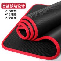 哈宇-加厚10mm升级锁边瑜伽垫体操垫包边运动垫防滑环保耐用