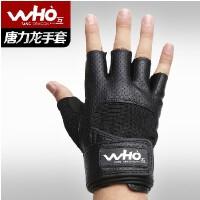 唐力龙护腕 手套 男女 健身训练 运动手套半指哑铃举重 运动护具