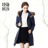 【2件8折,3件7折】OSA欧莎2017冬装新款女装 时尚简约舒适保暖连帽羽绒服D20024