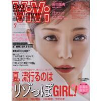 [现货]日文原版 时尚杂志 VIVI 2016年7月号 安室奈美惠