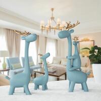 北欧家居简约鹿摆件客厅电视酒柜装饰品创意结婚礼物乔迁新居礼品