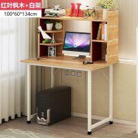 台式电脑桌组合简约笔记本单板书桌简约时尚办公桌笔记本台式桌子 支持批发