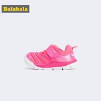 巴拉巴拉童鞋毛毛虫鞋女童运动鞋透气2019新款春秋跑鞋儿童鞋时尚