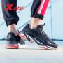 【爆款2件4折再享券】【风火鞋1代复刻版】特步男运动鞋谢霆锋同款跑鞋982419326939