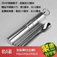 无锈钢筷子304不锈钢筷子勺子套装出差旅游折叠旅行便携式餐具学生