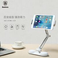 倍思 懒人手机支架iphone6S桌面支架air2平板苹果iPad夹子吸盘式