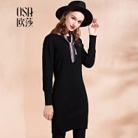 【2件8折,3件7折】OSA欧莎女装秋装新款修身显瘦纯色长袖套头连衣裙C13133