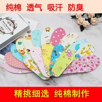 儿童鞋垫宝宝手工纯棉透气吸汗防臭可裁剪男女童小孩专用