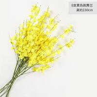 仿真花束跳舞兰塑料花假花套装客厅桌面装饰干花室内摆件家装软饰花艺