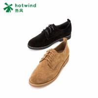 热风2018年秋季新款优雅时尚系带女士皮鞋深口低跟休闲鞋H02W8708