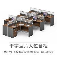 职员办公桌4人位屏风办公桌椅组合简约现代员工位桌2/6/8人卡座