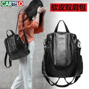 卡帝乐韩版女包防盗双肩包新品时尚简约百搭软皮两用背包 旅行包