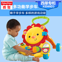 美国费雪玩具费雪多功能狮子学步车套装多功能手推车学步车Y9854