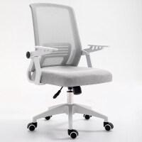 电脑椅家用办公椅升降转椅职员椅会议椅学生宿舍椅子弓型座椅