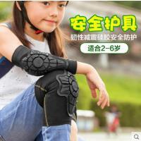 运动骑行轮滑溜冰儿童护膝护肘平衡车自行车防摔护具男女