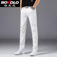 男士白色牛仔裤 直筒微修身纯棉弹力 春秋四季款服装青中年纯色长裤子 伯克龙J502