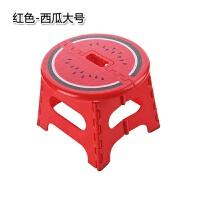折叠凳子塑料便携防滑家用儿童小椅子户外手提加厚马扎小板凳