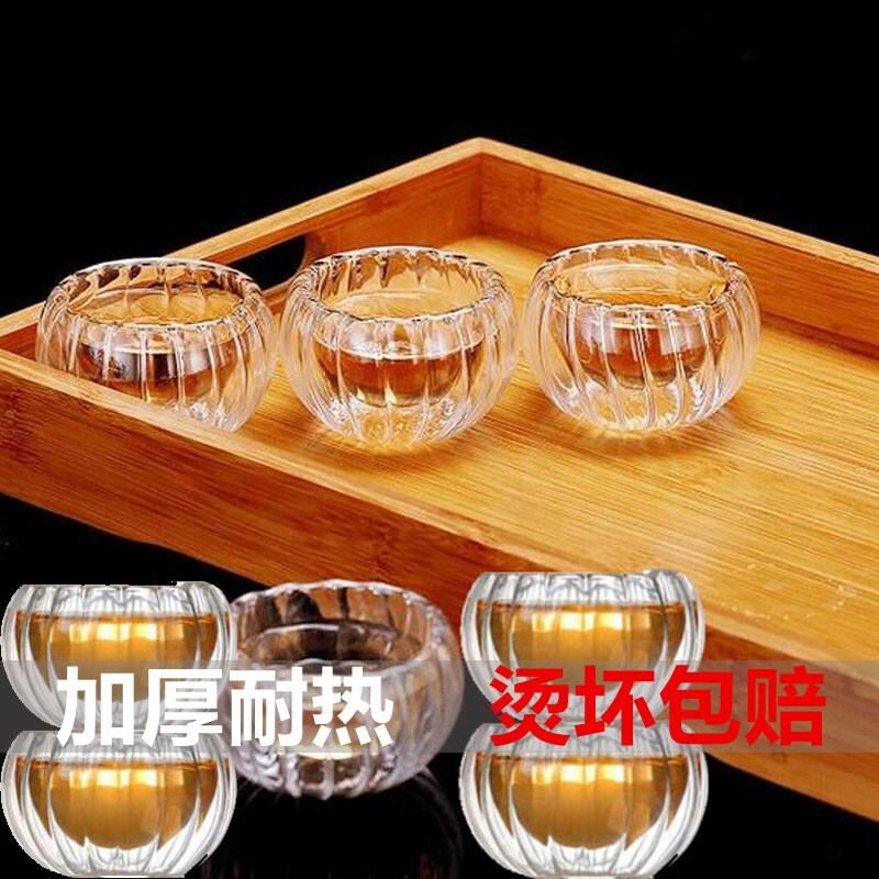 红兔子50ml花茶杯时尚功夫茶具南瓜纹小茶杯套装高硼硅耐热玻璃双层品杯闻香品茗杯