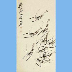 近现代著名的绘画大师,世界文化名人,曾任中央美术学院教授,中国美术家协会主席齐白石(虾)