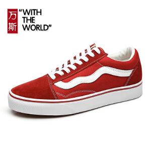 万斯男鞋秋季经典款低帮帆布鞋情侣休闲鞋硫化鞋板鞋女鞋WS002