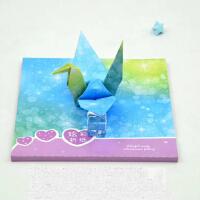 正方形折纸材料 千纸鹤折纸 爱心玫瑰折纸 儿童手工彩纸 7040