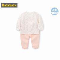 巴拉巴拉婴儿内衣套装童装女童宝宝睡衣男童秋衣2019新款两件套女