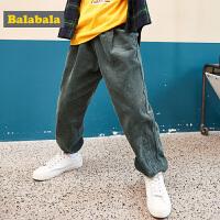 巴拉巴拉男童裤子儿童灯芯绒长裤秋装2019新款童装百搭简约时尚男