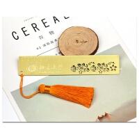 黄铜金属书签复古中国风清华北京大学纪念刻度尺子书签