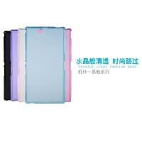 1件包邮   索尼XL39H手机套 手机壳 手机套 手机壳 保护套保护壳  透明保护套 布丁套 手机套保护套 彩壳硅胶套 软保护壳