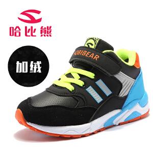 哈比熊男女童运动鞋冬季保暖棉鞋儿童鞋子休闲鞋跑步鞋网鞋